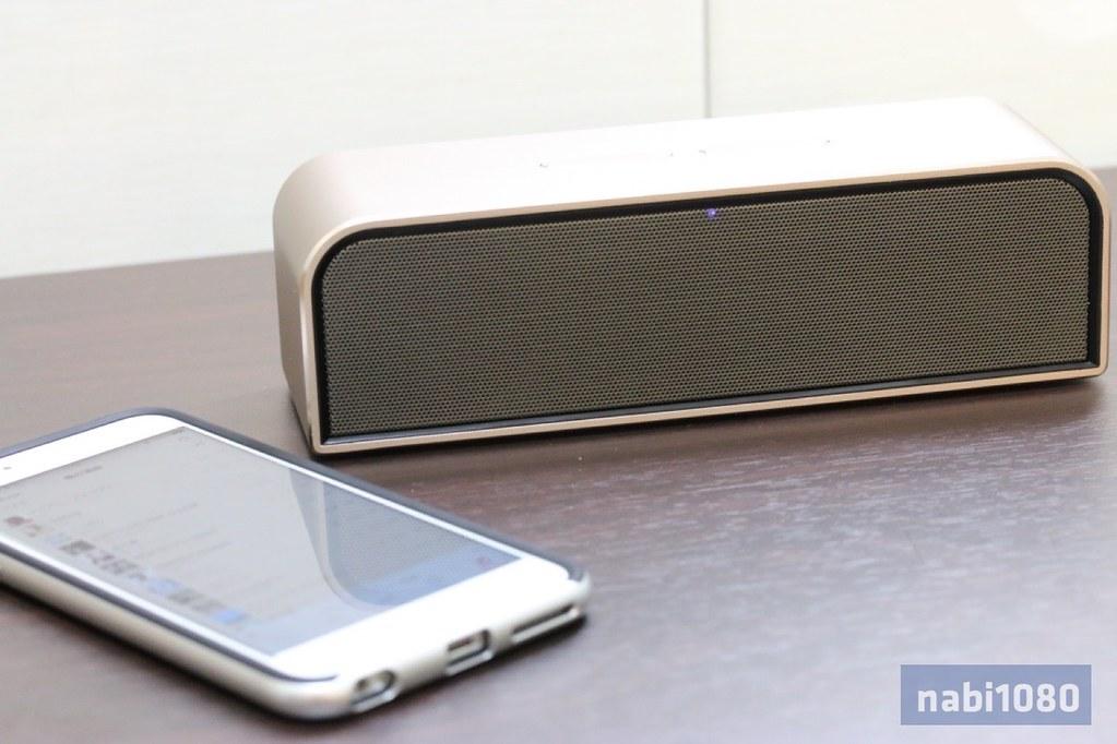 Qtuo Bluetooth speaker08