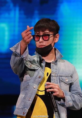BIGBANG FM Guangzhou Day 3 2016-07-09 (31)