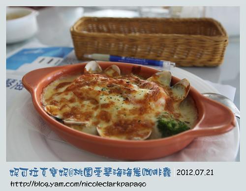 愛琴海海岸咖啡廳14