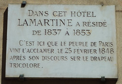 Photo of White plaque № 11147