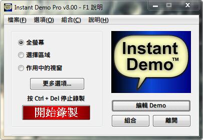 ilowkey.net-instant-demo.png