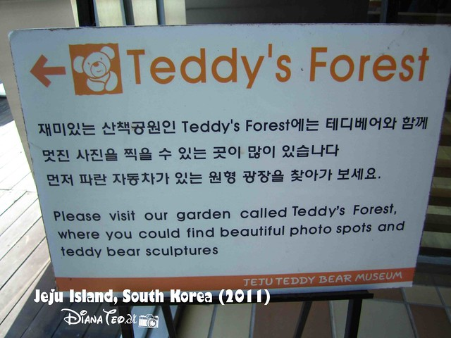 Teddy Bear Museum @ Jeju-do 20