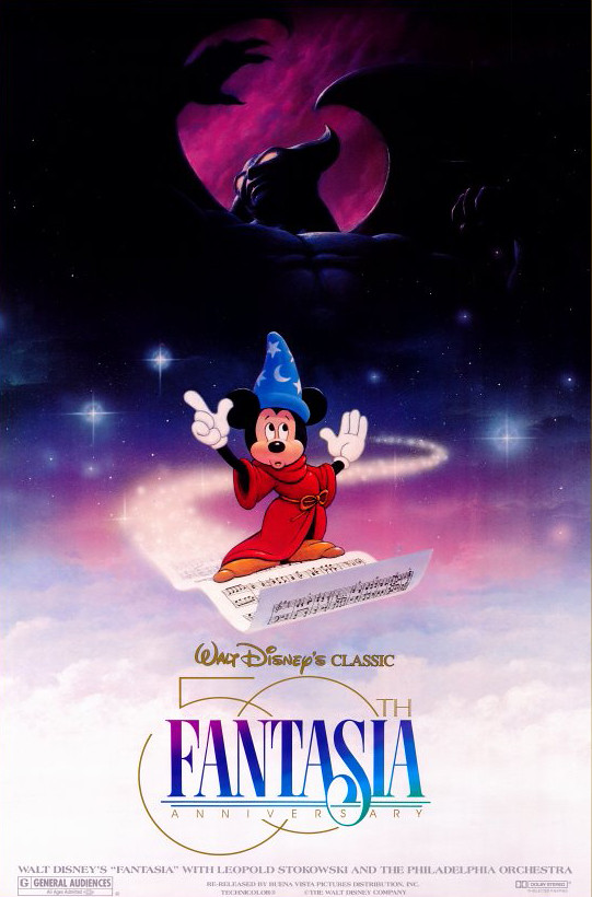 The 1990, 50th anniversary release poster featured gradients and colors very much of the 80s - and there's even some airbrushing in there!
