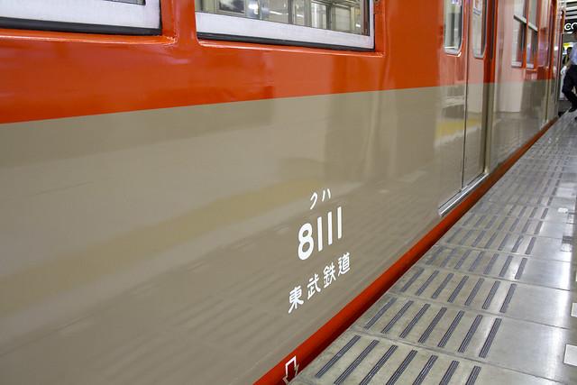 東武8000系8111F車番