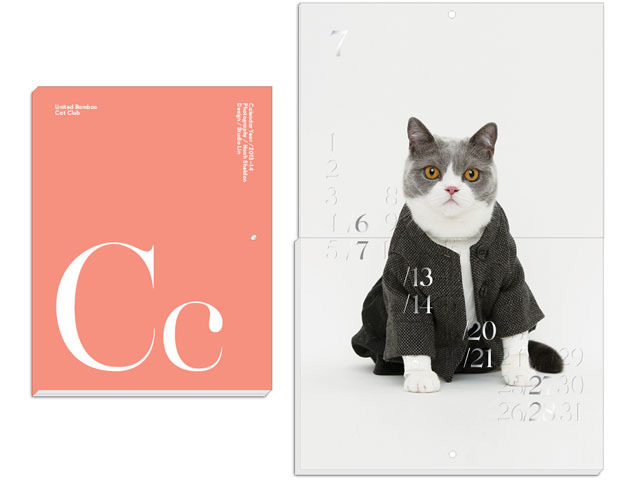 2013年版『ネコカレンダー』_Cat Club by United Bamboo_01