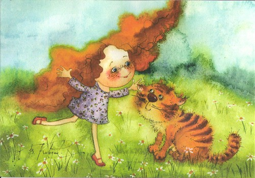 Victoria Kirdy Girl & Cat