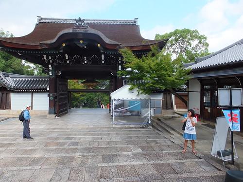 京都 一泊 お墓参り