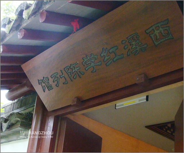 中國行2012_D764