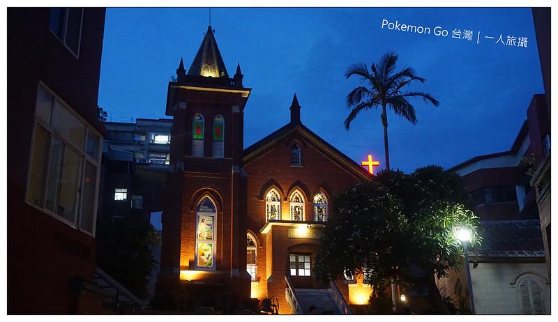 Pokemon Go 台北抓怪點 06