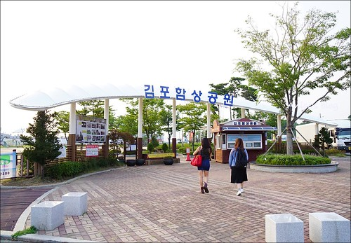 金浦艦上公園+大明碼頭+花蟹鍋001