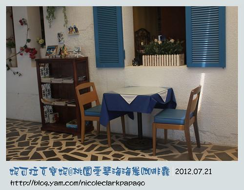 愛琴海海岸咖啡廳7