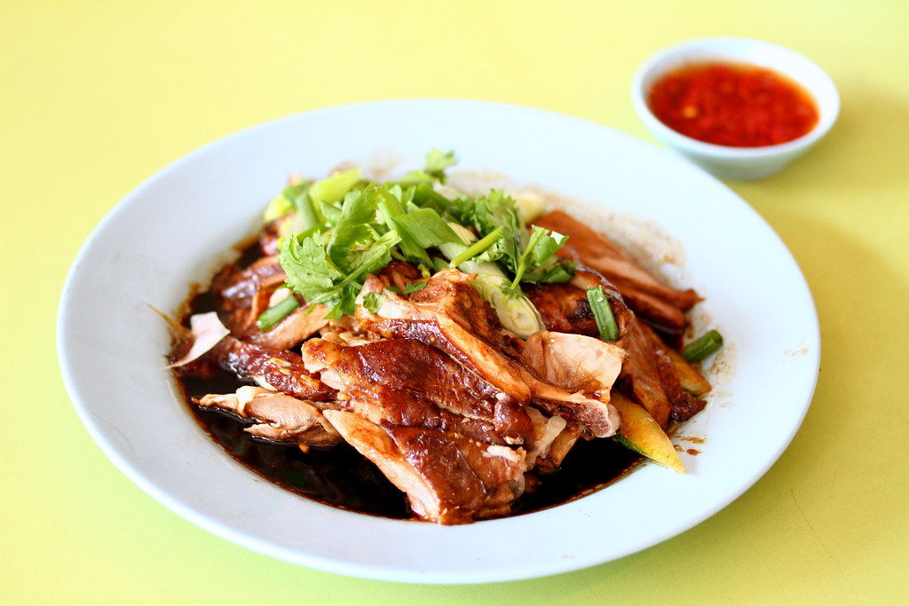 Heng Gi Goose and Duck Rice