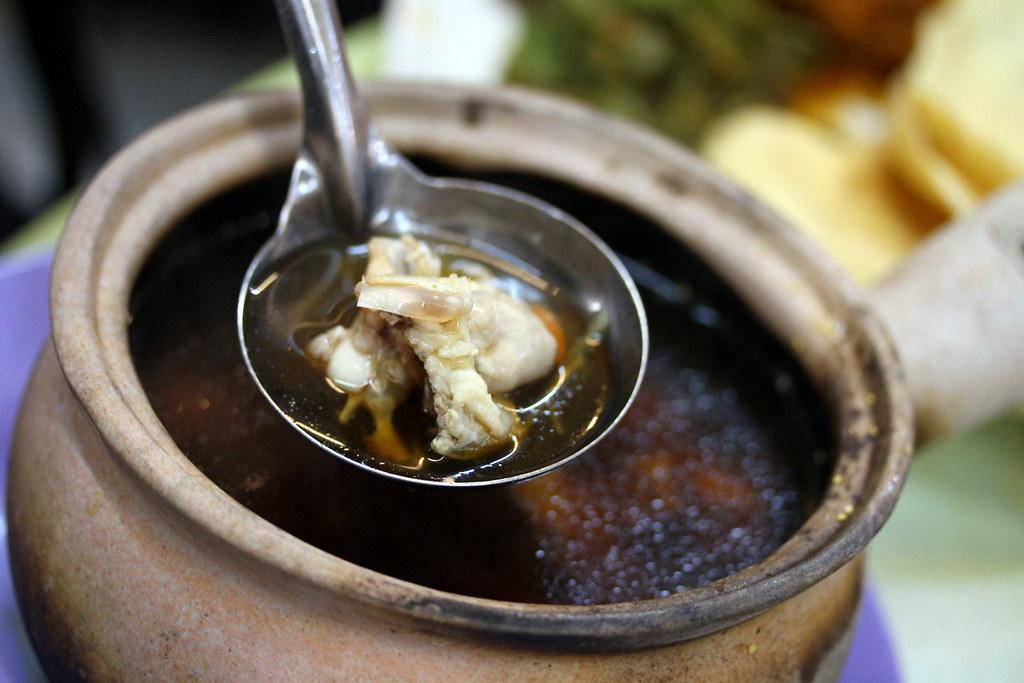 Eminent Frog Porridge