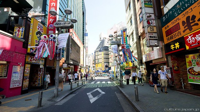 Shibuya Summer 30