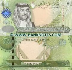 bahrain-money