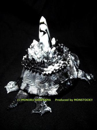 Monstock: Marbled Gamiguragon