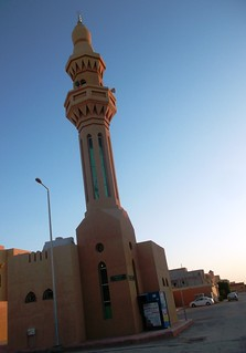 Walking Past a Riyadh Mosque Just Before Dusk