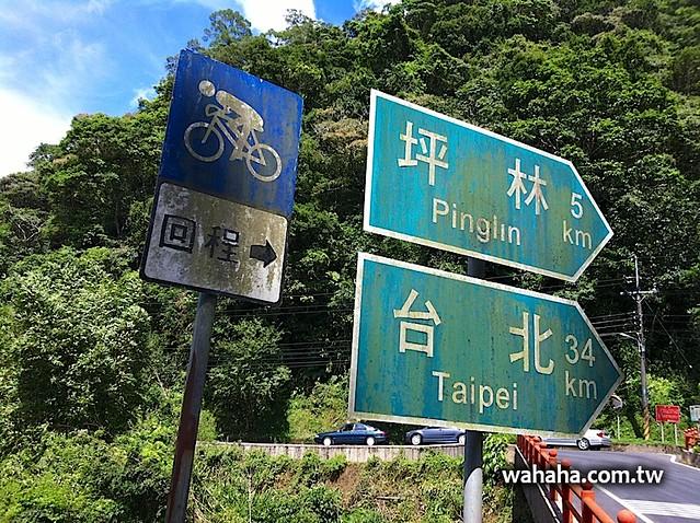 坪林自行車道