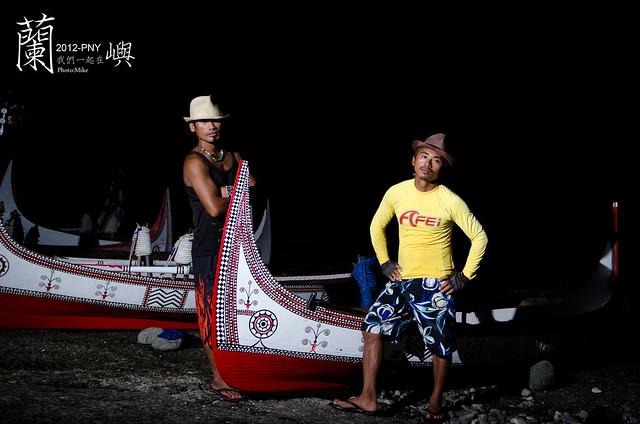 PNY-2012-蘭嶼-002