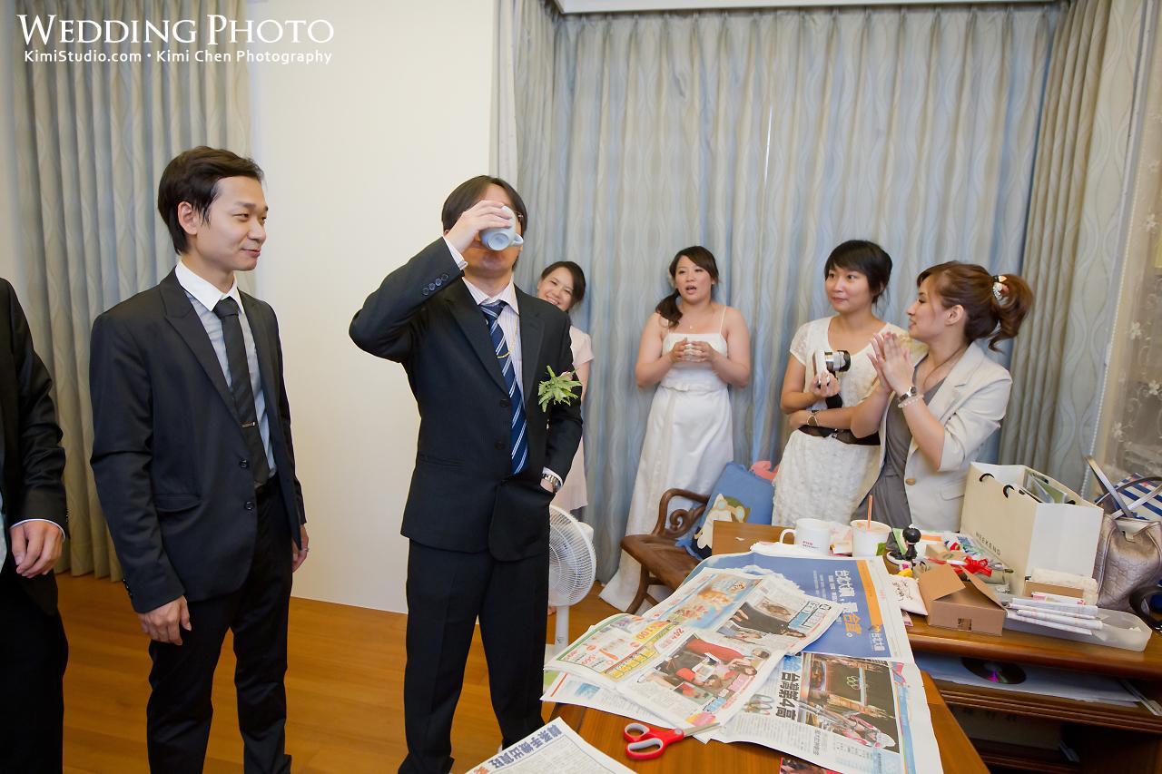 2012.07.28 Wedding-025