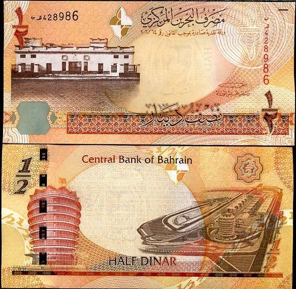 1/2 Dinár Bahrajn 2006 (2008), Pick 25