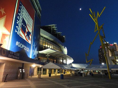 Moonrise over the Republican National Convention