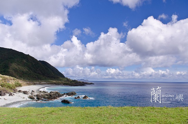 PNY-2012-蘭嶼-073