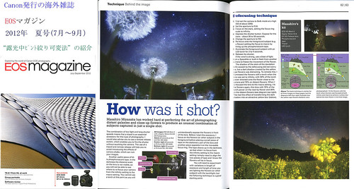EOS_magazine July-September 2012 p64,065