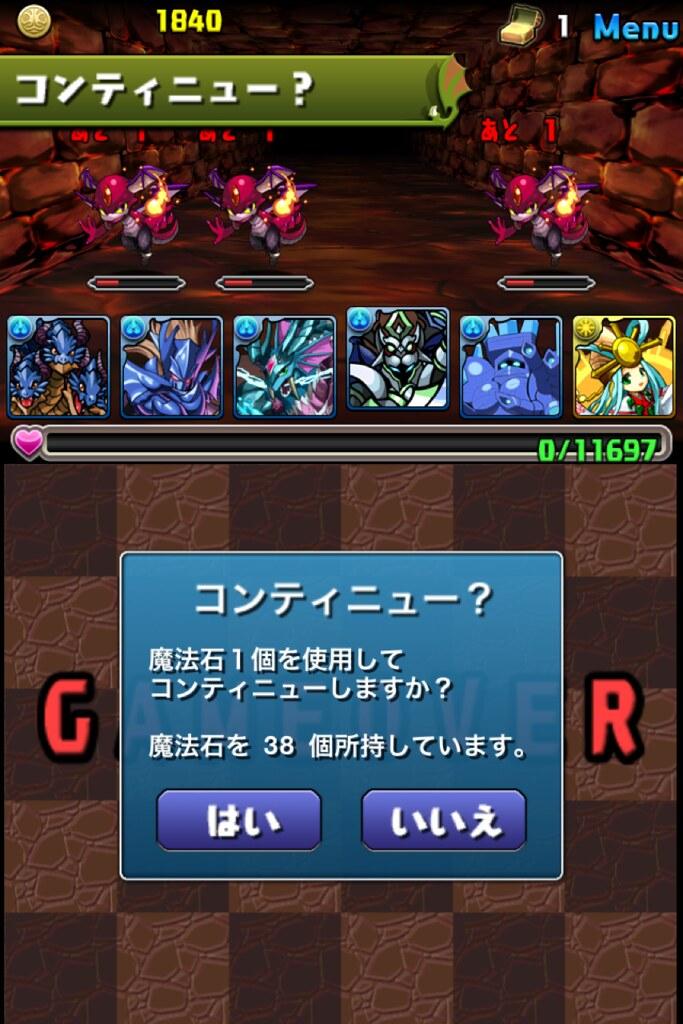 20120827010505