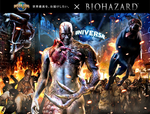 Resident Evil Theme Park
