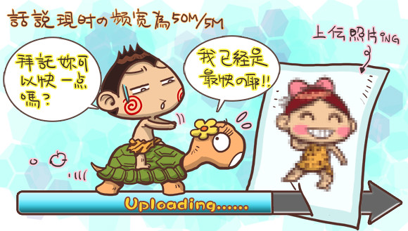 中華電信網路文-01