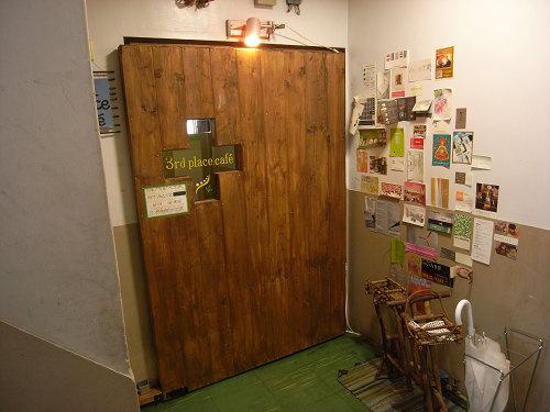 カフェ『3rd place cafe』@奈良市-03