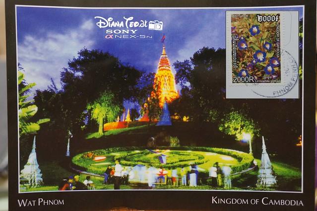 Postcard 11 - Cambodia