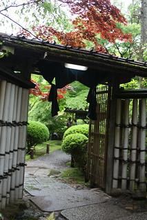 Image of Ryōanji Temple. japan temple kyoto buddhist buddhism zen ryōanji