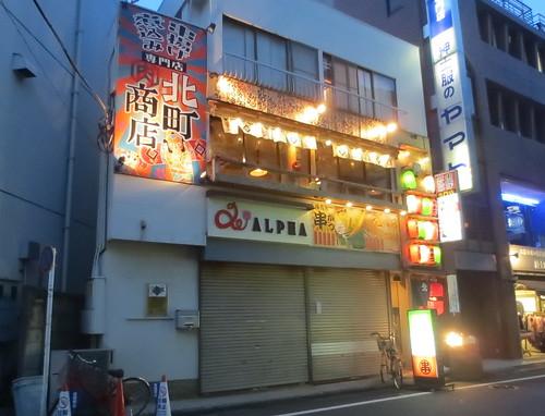 外観@北町商店(練馬)