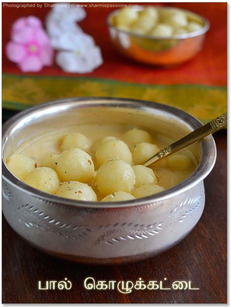 Paal Kozhukattai(with jaggery & coconut milk)