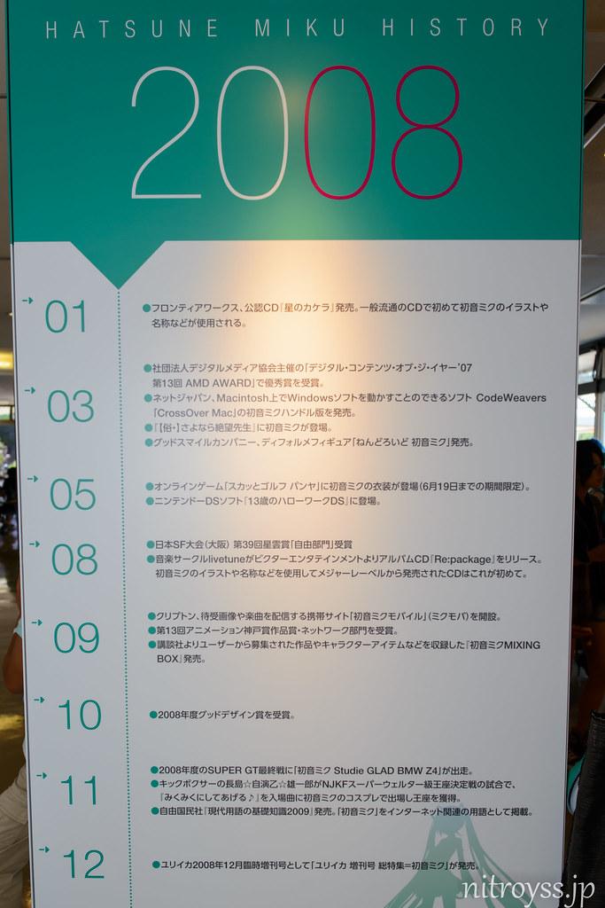 Hakkeijima-50