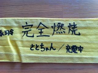 20120921105503