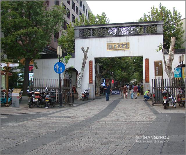 中國行2012_D660