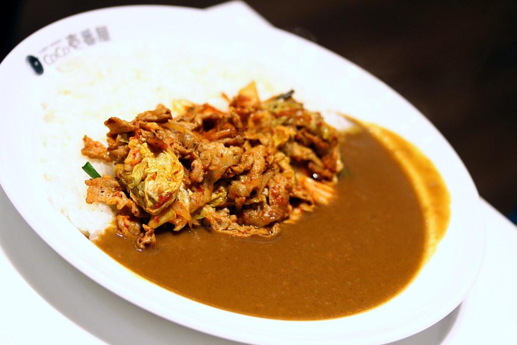 Grilled Pork & Kimchi Curry @ CoCo Ichibanya