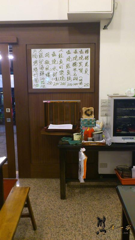 三峽熱炒日式料理|千葉擔仔麵餐廳