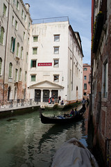 2013.06 ITALIE - VENISE - Sestiere di Cannaregio