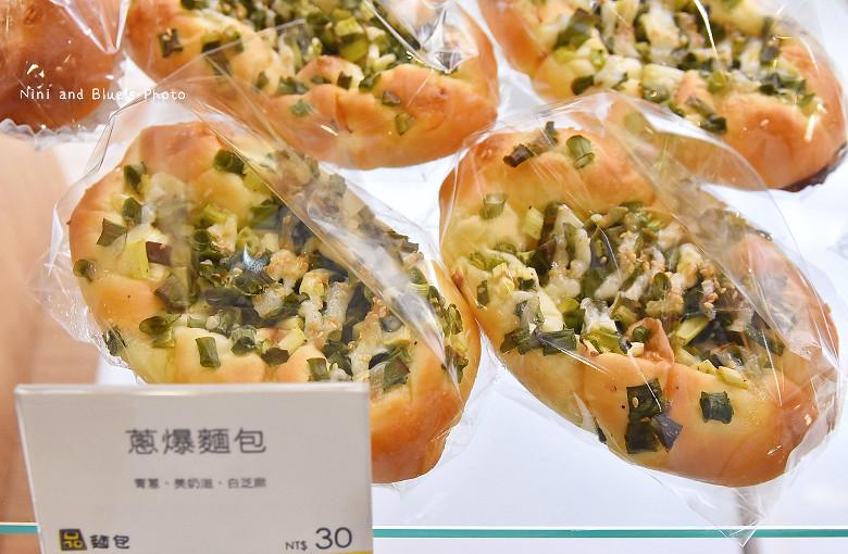 台中品麵包中秋月餅禮盒08