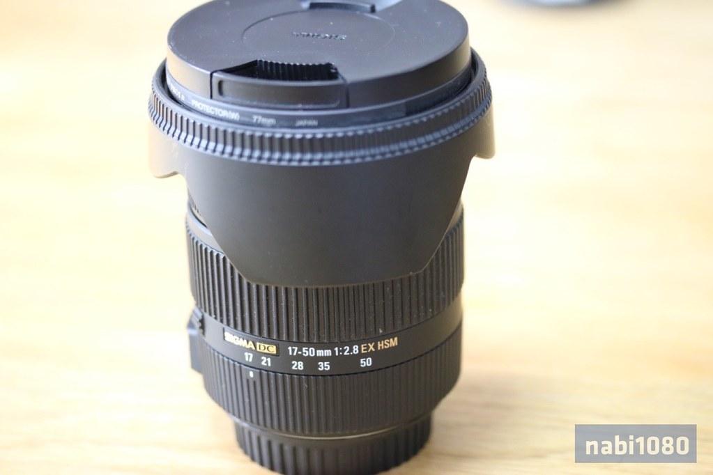 EOS 70D Lens 24mm07