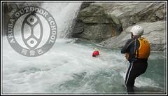 20120811鹿皮溪159