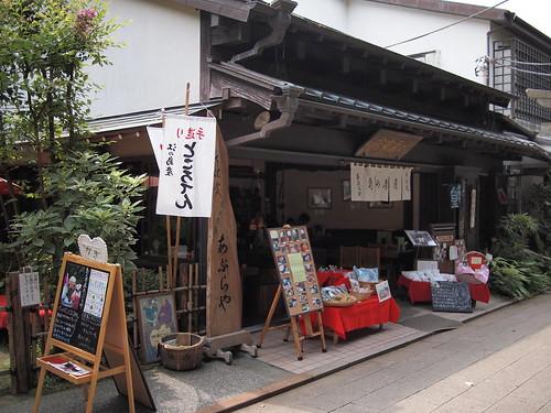 TARITARI × 江ノ島電鉄 スタンプラリー 21