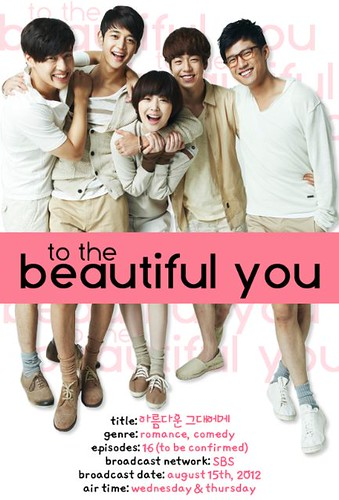 To the Beautiful You (Hana Kimi Korean Version) Sub Español | Dorama Online