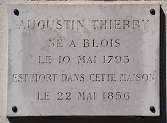 Photo of Marble plaque № 11192