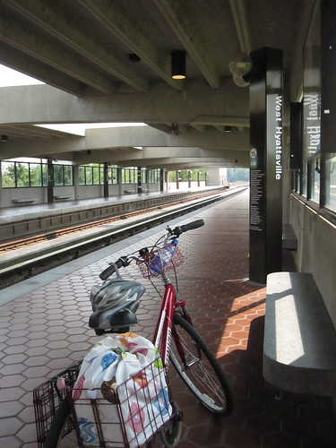 West Hyattsville Station