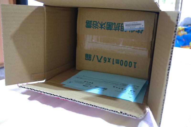 [省錢開箱] 6000 c.c. 依必朗 抗菌沐浴乳